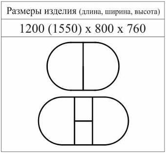 "Схема с размерами стола ""ПАВЛИН"""